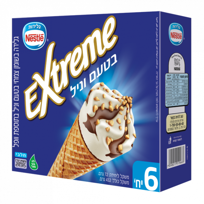 Froneri enters Israel market with acquisition of Nestlé ice cream business