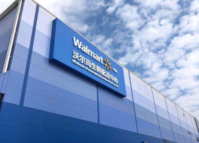 Walmart boosting supply chain logistics in China