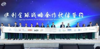 Yili launches sustainable international supply chain network for dairy industry