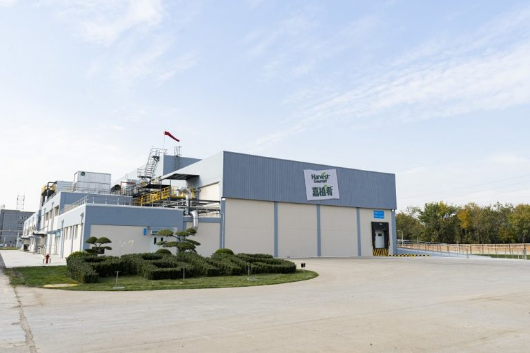 Nestlé inaugurates first plant-based production plant in Asia