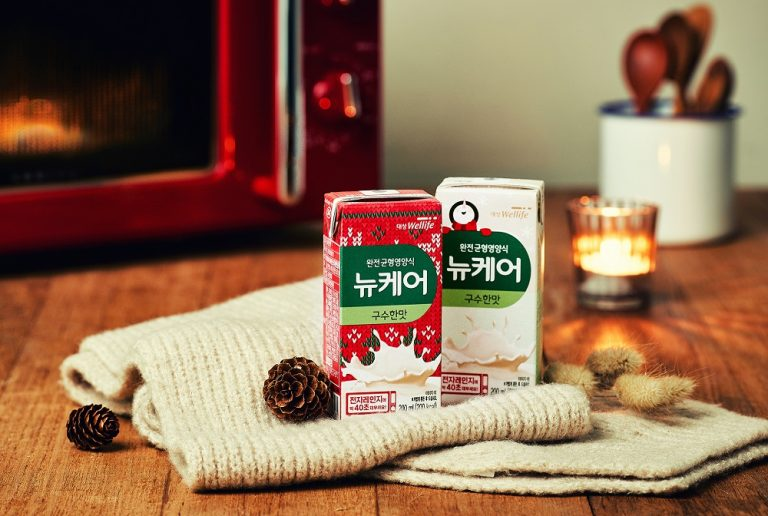 New winter edition brings warmth to Korean consumers